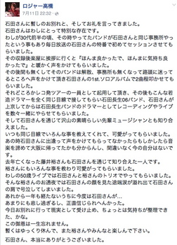 ピクチャ RO1.jpg