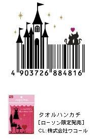 barcode-label-design-06.jpg