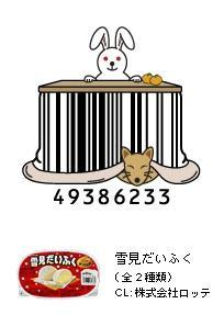 barcode-label-design-01.jpg