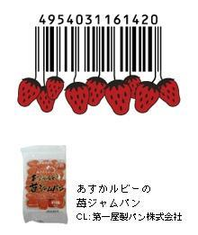 barcode-label-design-04.jpg