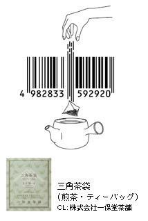 barcode-label-design-05.jpg